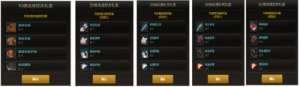 东来卡盟:DNF手游狂战士装备选择攻略 狂战士最全装备搭配一览
