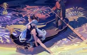 清梦卡盟:阴阳师新式神上线,玩家取名千奇百怪,曾经的热门外号记得吗
