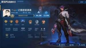 晨鑫卡盟:王者荣耀唯一18个国服称号玩家,孤影被完爆,张大仙看了也眼红