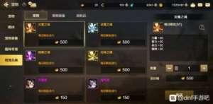 卡盟排行榜:DNF手游平民宠物培养指南 粉色、橙色宠物获取攻略