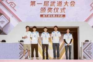 苏熙卡盟:MDNF武道大会:斗鱼凤凰羽带队拿下三冠,两位新人主播未来可期