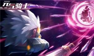 易淘卡盟:元气骑士雷暴战锤详解 雷暴战锤制作方法说明