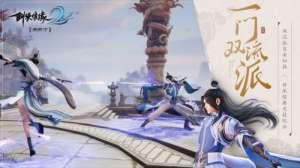 广东卡盟:剑侠情缘2剑歌行哪个职业厉害 最强职业选择攻略