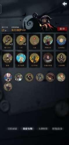 五福卡盟:月圆之夜女巫火把流攻略 火把流卡组搭配及玩法详解