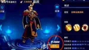 达益卡盟:王者唯一98888英雄,张大仙坦言远古绝对霸主,猫神心中永恒信仰