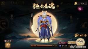 """帝轩卡盟:阴阳师:为何新爬塔被称""""最恶心""""活动?超鬼王的难度爬塔的奖励"""