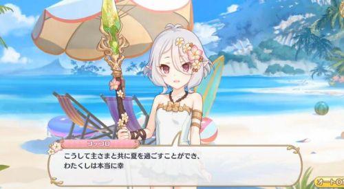 公主连结泳装可可萝推图强度解析 可可萝夏日怎么样