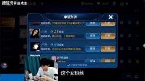 汇锦卡盟平台:王者孤影SOLO本想拒绝国服芈月,一看主页头像秒同意