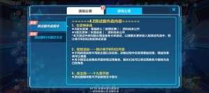 幻想卡盟:崩坏3 4.2测试服更新了什么 4.2测试服更新内容速递