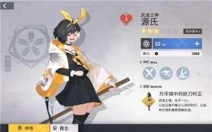 网游卡盟:解神者X2源氏怎么玩 源氏技能玩法攻略
