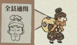 苏菲卡盟:江南百景图通缉令抓贼技巧 江南百景图通缉令犯人都长什么样子