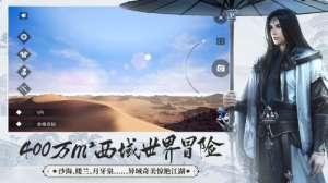 影流卡盟:一梦江湖新版本命格攻略 命格及装备选择一览
