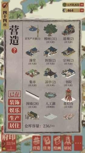 西玩卡盟:江南百景图严大人出现时间一览 严大人固定交易时间分享