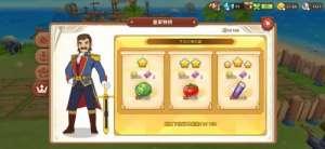 炫腾卡盟:悠长假期手游赚钱攻略 皇家特供赚钱技巧教学