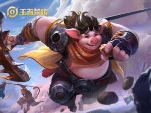 绝地求生巨塔卡盟:王者荣耀新赛季猪八戒怎么样 锁血流猪八戒玩法解析