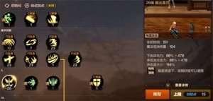 绝地求生卡盟装扮:DNF手游狂战士PK怎么加点 最强狂战士PK加点推荐