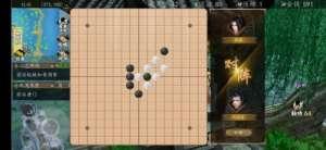 绝地求生全职猎人辅助:下一站江湖棋艺速刷攻略 下棋快速获胜技巧指南