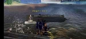 绝地求生主播辅助:下一站江湖神器云涎拳套怎么得 云涎拳套装备获取攻略