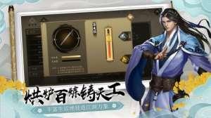 绝地求生卡盟专区武汉加油:下一站江湖怎么刷钱 开局速刷金钱攻略