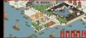 绝地求生巨齿鲨辅助:江南百景图建筑搭配组合推荐 建筑如何搭配