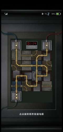 绝地求生霸王辅助:数独密室电路图攻略一览 寂静公馆电路怎么接