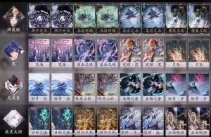 天天卡盟:《阴阳师 百闻牌》:颜值超爆表!幻境卡组增长牌技