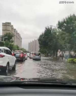留爱卡盟:多地迎来大雨,如果不会游泳也不会划船,我们还能玩些什么?