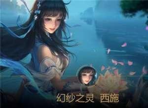 启梦卡盟:王者荣耀8月25日更新维护公告 8.25情定七夕活动上线