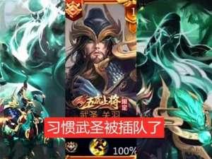 小财神卡盟:关羽武圣被插队没关系,战令限定返场来袭,要给李白留一颗水晶?