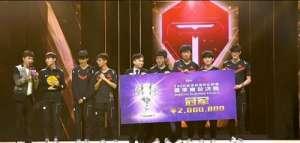 紫钻卡盟:TES强势夺冠成头号种子,Uzi赞同阿水为第一AD