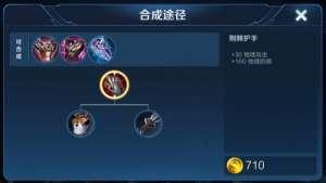 凤凰卡盟:王者荣耀:几件新装备的强度如何?从实战来看大多是鸡肋啊
