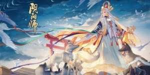 豪杰卡盟:阴阳师9月神秘图案怎么画 阴阳师9月神秘图案画法攻略