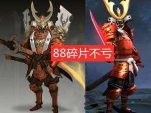 君临卡盟平台:玩家最期待优化的老皮肤,鬼剑武藏提上日程,最后一款将升级传说