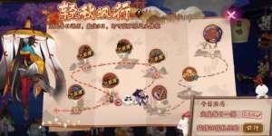 绝地求生极速降落辅助:阴阳师四周年式神前瞻 四周年SP式神内容解析