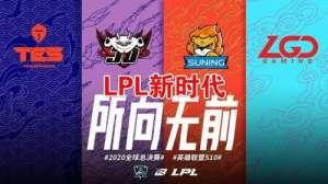 缔造卡盟:LCK网友感叹LPL新时代:LCK外援只有四个,LPL本土选手越来越强了