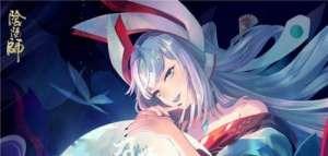梦幻卡盟:阴阳师9月2日更新维护公告 逢魔之时首领鬼灵歌伎的技能削弱