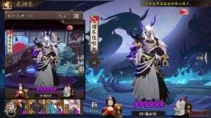 乐天卡盟:《阴阳师》幻境试炼海国篇活动