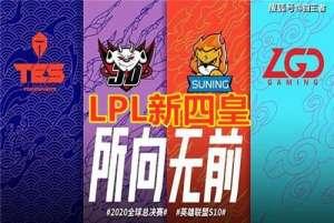 稳定卡盟:G2阿P口嗨:LPL被高估了,左手可能成为最的大笑话!他皮又痒了?