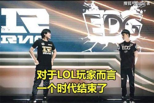 小超卡盟:LOL:真的有不玩英雄联盟,但是喜欢看LPL比赛的玩家吗?