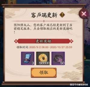 """特价卡盟:阴阳师""""被""""退坑?新引擎引玩家吐槽,官方解释为四周年美术资源"""