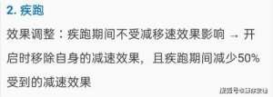 """空间卡盟:王者荣耀疾跑变""""瘸子""""?马超变废关羽没人玩?"""