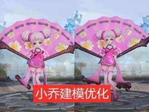 qq钻皇卡盟:露娜全皮肤特效优化,新版紫霞仙子美翻,哥特玫瑰才是最终赢家!