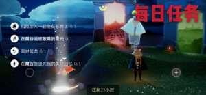 绝地求生带航线的辅助:光遇9月12日大蜡烛在哪 9月12日大蜡烛位置介绍