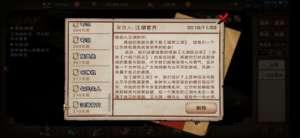 绝地求生桃白白辅助:烟雨江湖周年庆活动内容预测 周年庆活动玩法分析