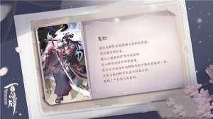 彩虹六号卡盟:《阴阳师百闻牌》式神鬼切卡牌技能介绍