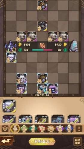 绝地求生辅助提卡盟轮回辅助:英雄棋士团11-4通关攻略 11-4不死族通关技巧分享
