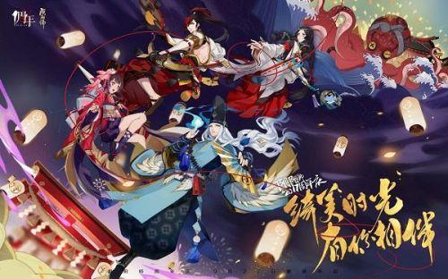 951卡盟:《阴阳师》玩家福利,斗鱼提前爆料周年庆活动,别乱猜了