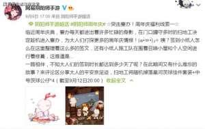 新乐卡盟:阴阳师四周年庆官方爆料,新庭院已成定局,SP大岳丸有望登场