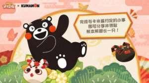 顶点卡盟:《阴阳师妖怪屋》熊本熊在哪领取
