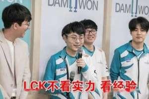 非常卡盟平台:LCK飘了?韩媒评前五中单:ShowMaker第一左手仅名列第四